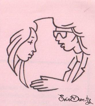 Средства и методы контрацепции